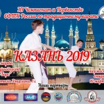 IMG-20190131-WA0004