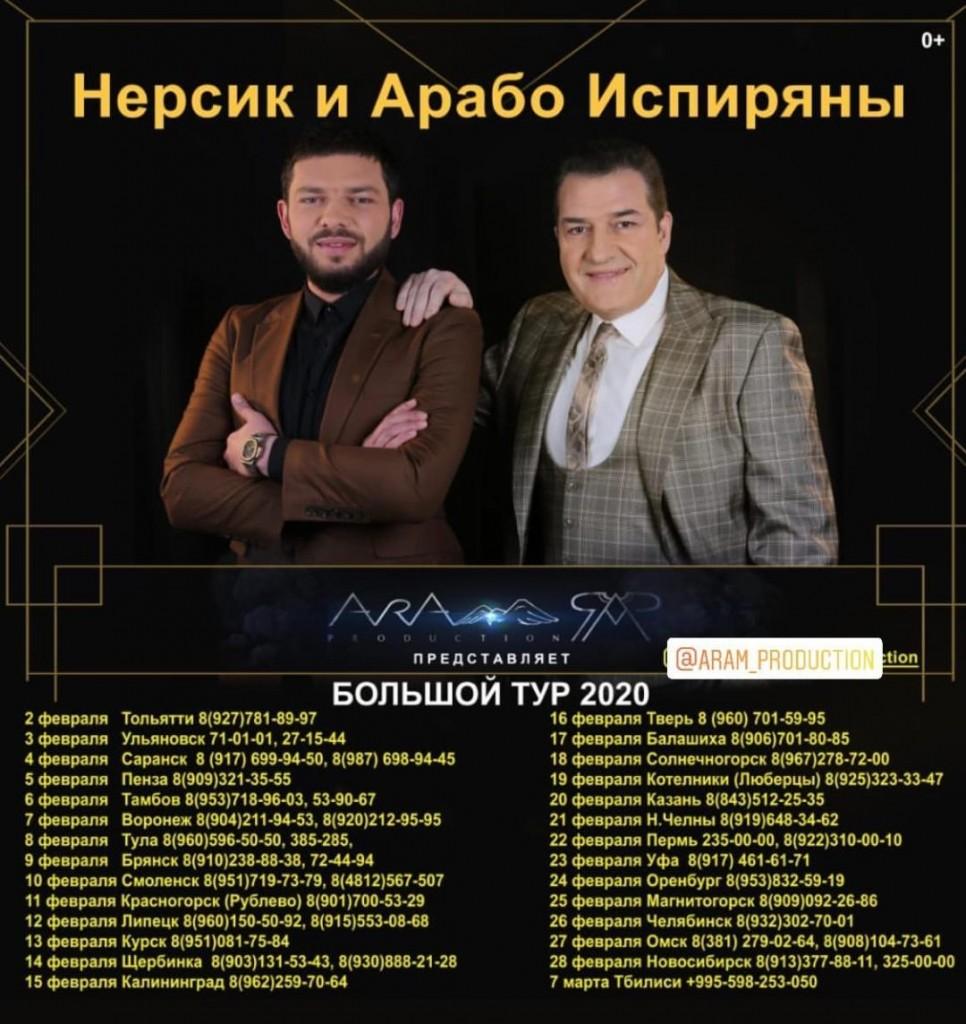 IMG-20200206-WA0017